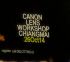 Тестовый снимок на Canon