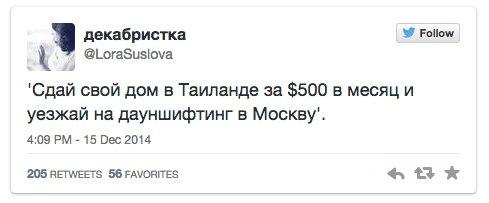 Сдай свой дом в Таиланде за $500 и переезжай на дауншифтинг в Москву