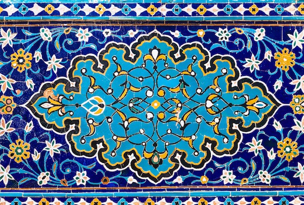 Oriental traditional ornament in Samarkand, Uzbekistan