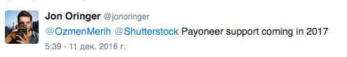 Shutterstock Payoneer