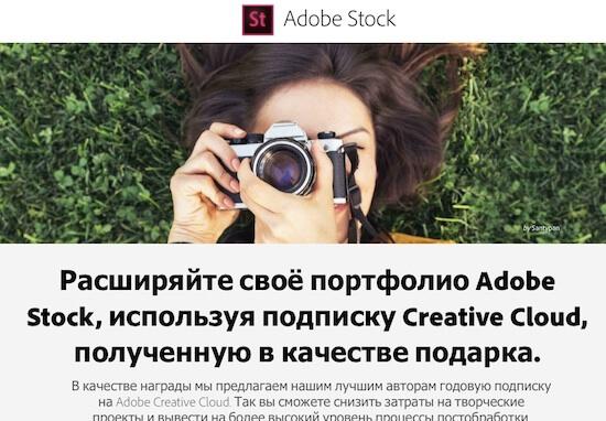 free-cc-adovestock