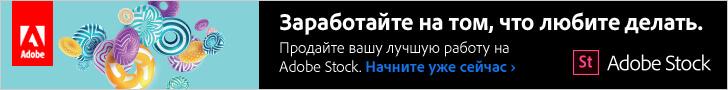 adobestock banner