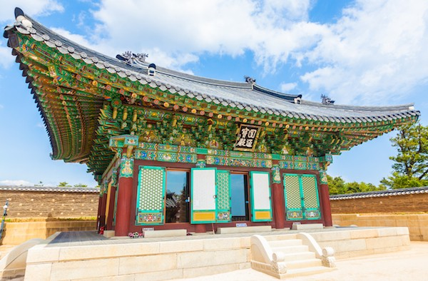 Naksansa (Korean Buddhist Temple complex) that stands on the slopes of Naksan Mountain in  Sokcho, South Korea.